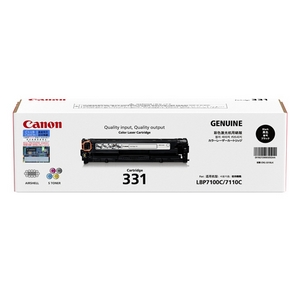 Mực in Canon 331 Yellow Toner Cartridge